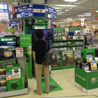 To win, Xbox Japan needs to fight like David not Goliath